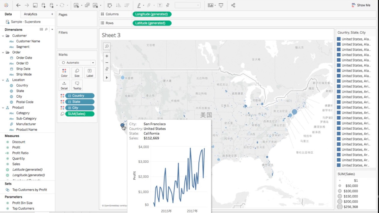 how to add footer on worksheet in tableau