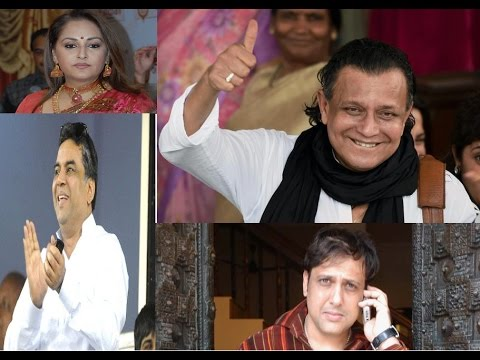 Bollywood Actors Who Became Member of Parliament