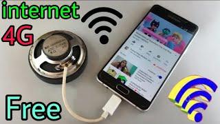New Free Internet 100    Deas Free Internet At Home 2019 NT Creative