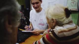 Обучение пенсионером компьютерной грамотности