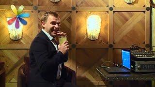 Кулинарный шпион Самвел Адамян у Потапа в баре – Все буде добре. Выпуск 927 от 7.12.16