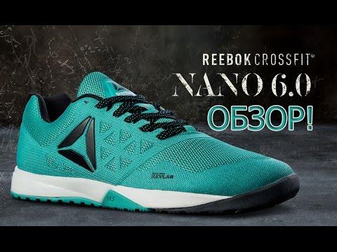 Купить кроссовки Reebok, цвет: серый, черный, бежевый. Кроссовки .
