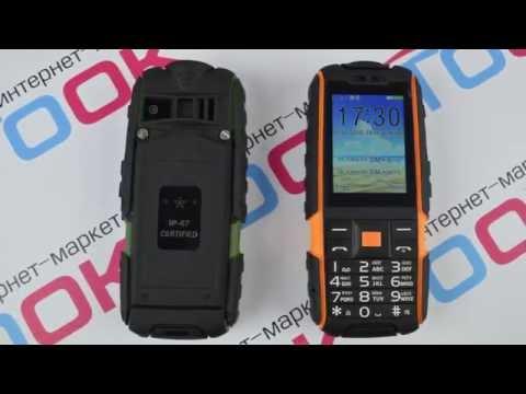 Обзор телефона Land Rover X6000