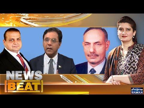 Bharat Ki Kalabazia | News Beat | Paras Jahanzeb | SAMAA TV | Sep 22, 2018