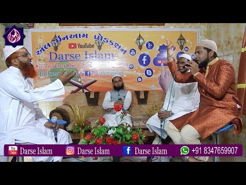 Istaqbal-E-Ramzan | Episode | Ramzan-2019 | Al-Inaam Production | Darse Islam