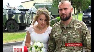 У Дніпропетровську зіграли весілля просто на базі полку «Дніпро 1» серед казарм та бойової техніки