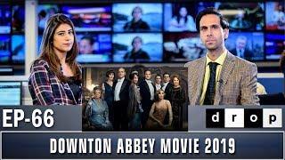 Downton Abbey Movie Review by Muneeb Qadir I Maggie Smith I Julian Fellowes