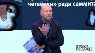 Скорый мир для Донбасса? Время покажет. Фрагмент выпуска от 04.09.2019