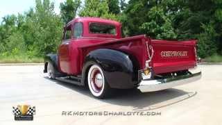 134771 / 1951 Chevrolet 3100 Pickup Truck