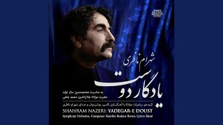 Tasnif-E Yadegar-E Doost-II & Zarbi (Mahour, Rak-E Abdollah)