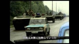 レッド・アーミー ~氷上の熱き冷戦~