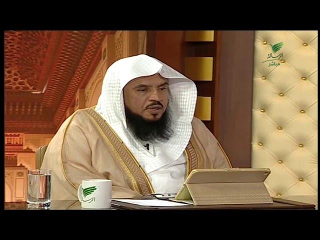 حكم تأخير الإغتسال من الحيض بدون عذر الشيخ سعد بن عبدالله السبر Youtube
