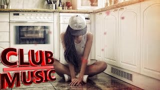 Hip Hop Urban RnB Club Music Megamix 2016 - CLUB MUSIC
