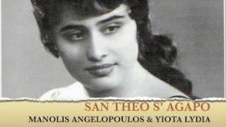 Greek Turkish Shared Musics - Kizim Seni Aliye (Istemem Babacim) thumbnail