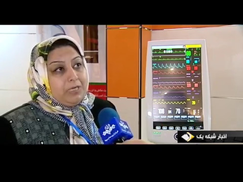 Iran Tehran National Science based companies exhibition نمايشگاه شركتهاي دانش بنيان تهران ايران
