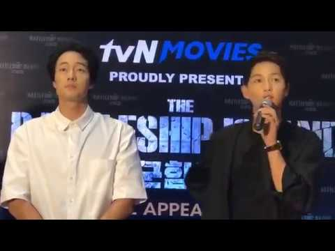 170809 Song Joong Ki So Ji Sub The Battleship Island Malaysia Mall Appearance Live 군함도 송중기 소지섭 軍艦島