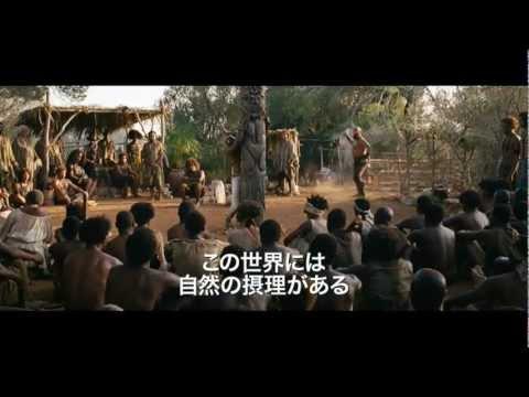 映画『クラウド アトラス』長&超 予告編【HD】 2013年3月15日公開