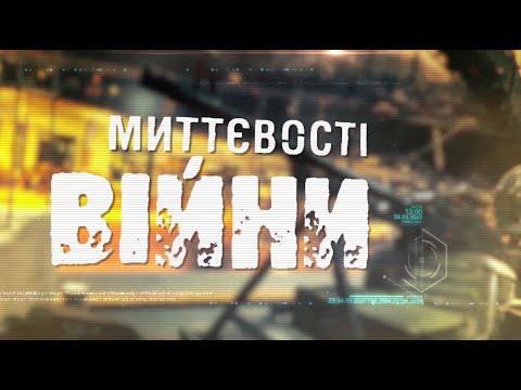 ТРК НІС-ТВ: Миттєвості війни №14. Ірина Абрамова