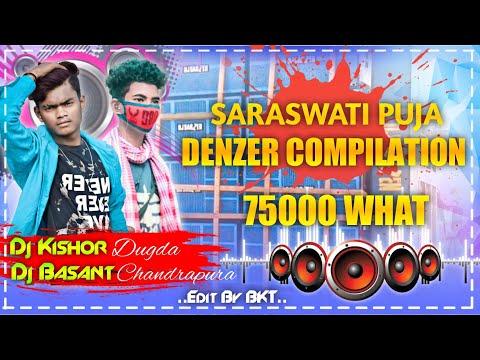 saraswati-puja-spl-hi-power-dengered-compettion-speaker-faad-bass-mix-by-djkishor-&-djbasant-bokaro
