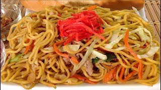Stir Fried Noodles-How To Make Japanese Yakisoba-Asian Food Recipes/Lo Mein Style