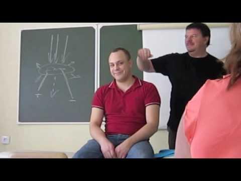 Биологическое центрирование | школа биологического центрирования.