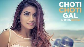 Chhoti chhoti baat pe tu muh na fulaya kar ( छोटी-छोटी बातों पर तू मुंह ना फुलाया कर) Full song  Rea