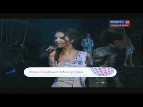 """Xenia Sitnik & Alexei Zhigalkovich ~ """"Hello Eurovision"""""""