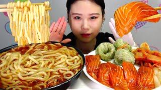 김치찌개우동 대왕연어초…