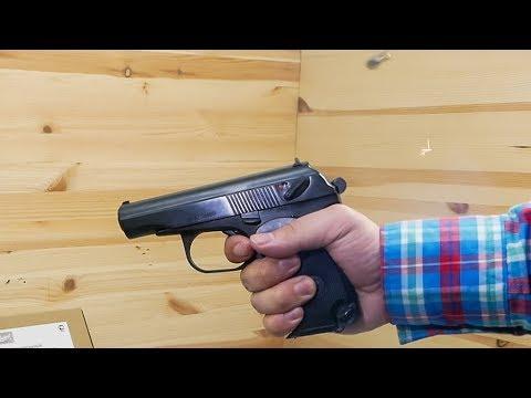 Охолощённый ПМ Р-411 видео обзор (стрельба)