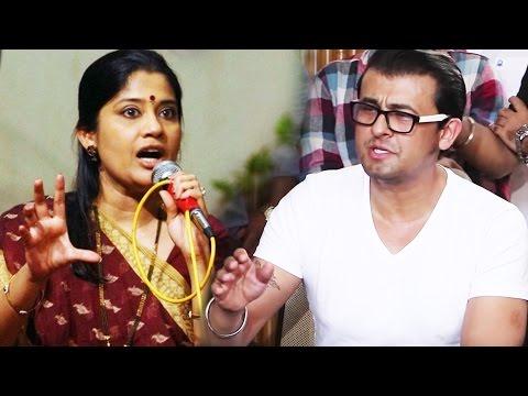Renuka Shahane's STRONG REACTION On Sonu...