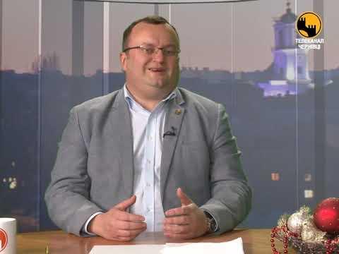 Телеканал ЧЕРНІВЦІ: Пряма відповідь 09 грудня 2019 року - Олексій Каспрук
