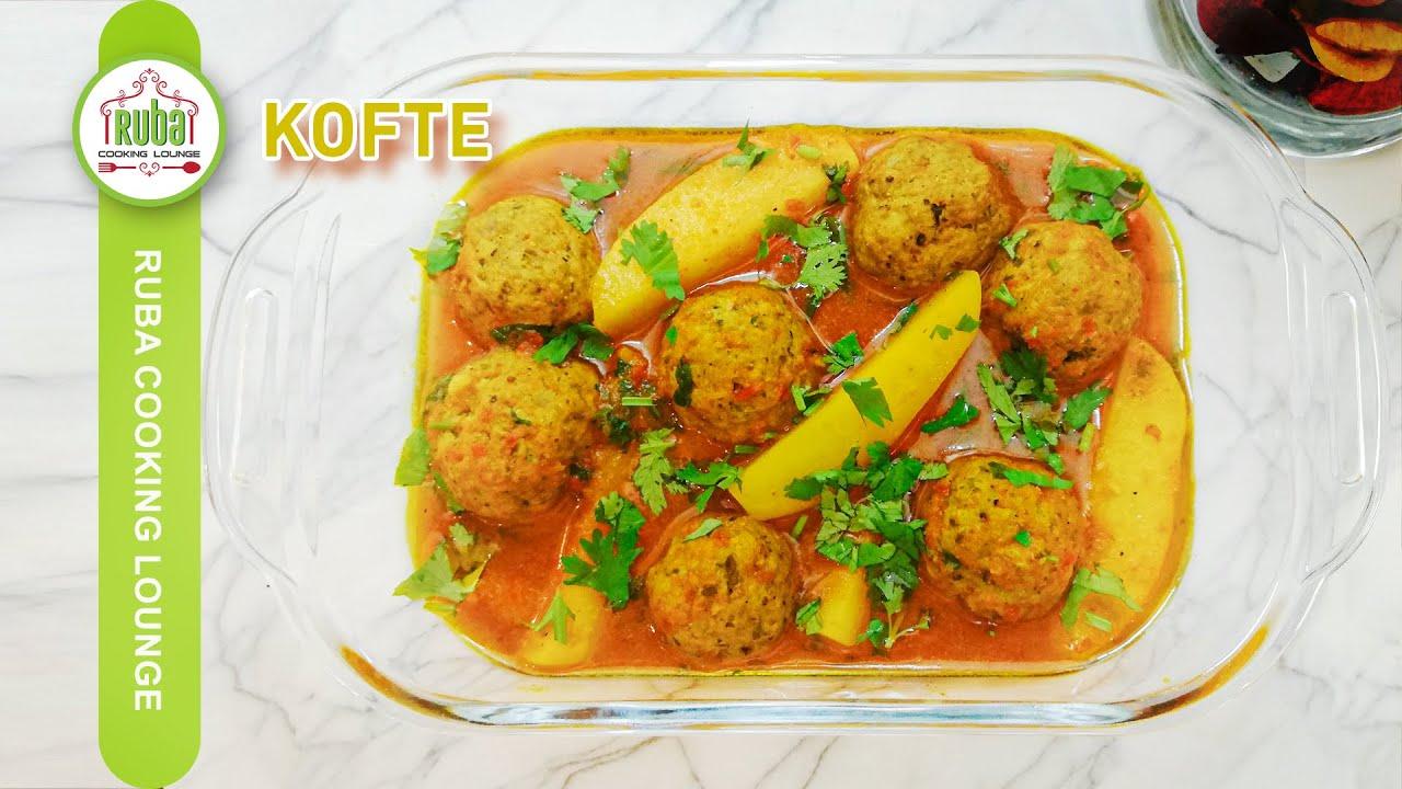 Kofte Recipe | Kofta Curry Recipe | Koftay ka Salan | Meatballs Curry Recipe | Bakra Eid Special