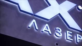 Зал Mastercard IMAX лазер в Формула Кино на Кутузовском