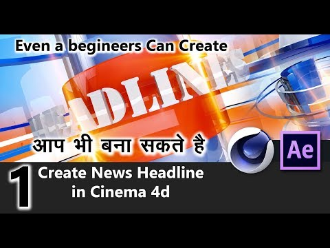 Create a News Headline Animation in Cinema 4d _1