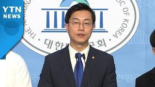 장경태, 교육감 선거권 16세 하향 개정안 발의 / YTN