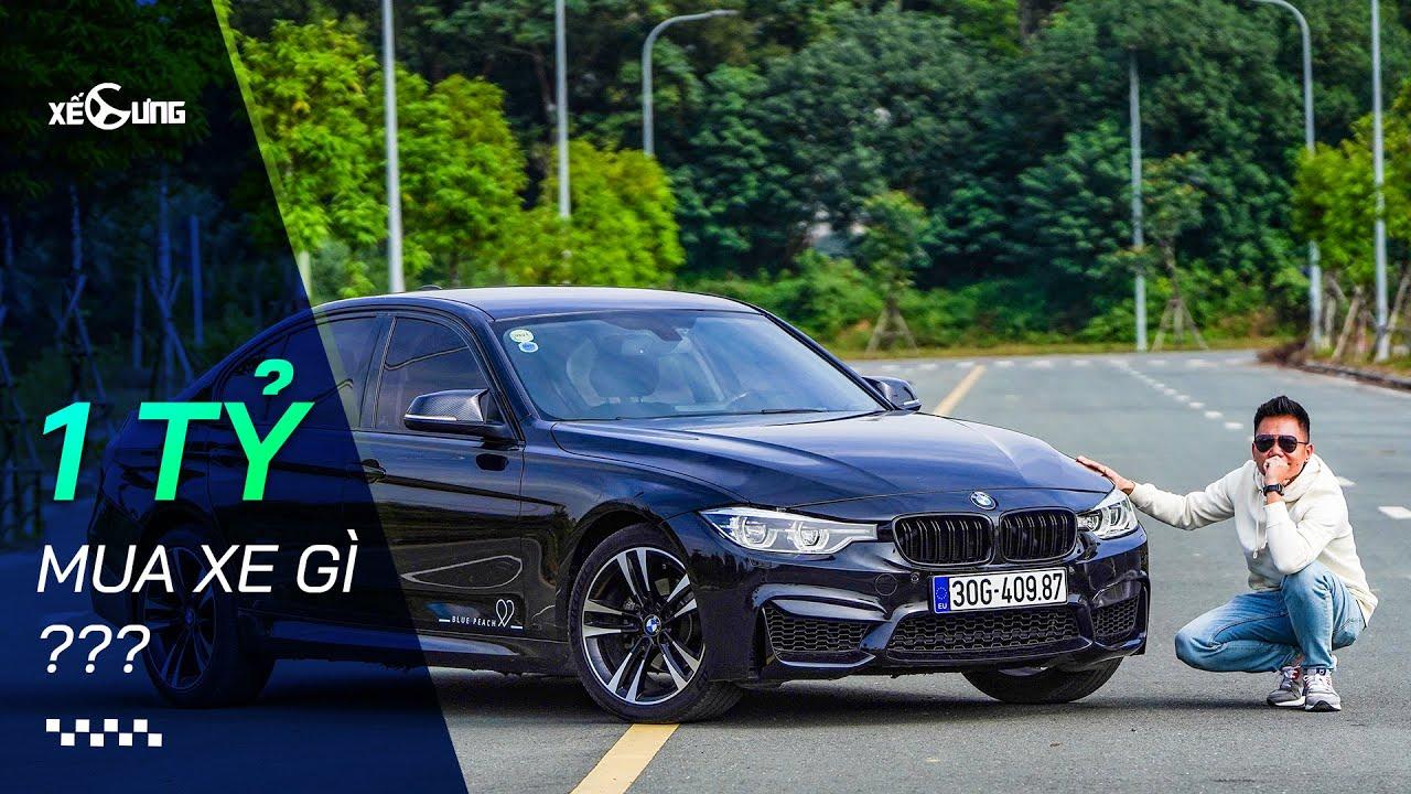 1 tỉ mua BMW 320i tầm này thì sao nhỉ?   Xế Cưng Review