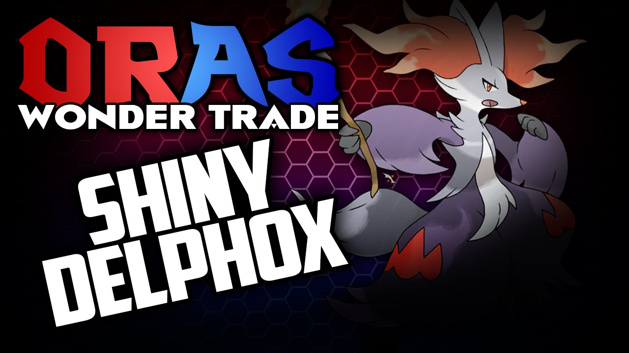 Omega ruby trading system