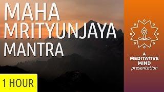 Powerful Healing Mantra Meditation   Maha Mrityunjaya Mantra Chanting