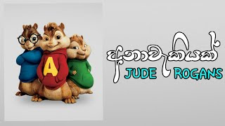 Anawakiyak-Jude Rogans-2019 new sinhala song ( chipmunk version )