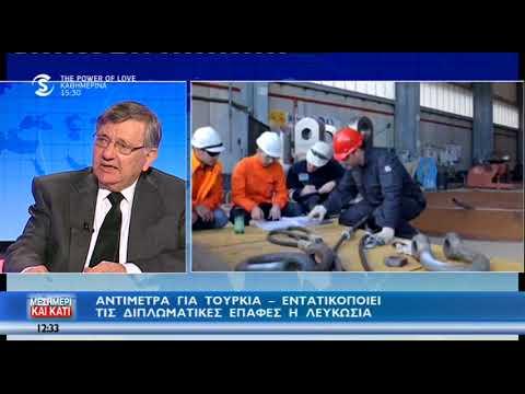 Αντίμετρα για Τουρκία – Εντατικοποιεί τις διπλωματικές επαφές η Λευκωσία