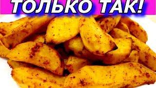 видео РЕЦЕПТЫ ПЕРВЫХ БЛЮД » Аппетитно: кулинарные рецепты