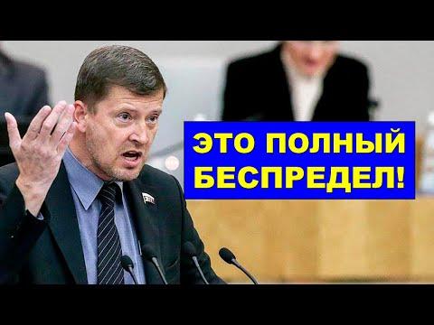 едИНАЯ роССия во время самоизоляции поменяла систему Выборов! - чтобы остаться у власти. | RTN