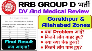 RRB GROUP D DV & MEDICAL REVIEW   GORAKHPUR (NER) & ALLAHABAD (NCR)   RRB GROUP D FINAL RESULT DATE?