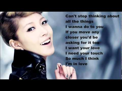 BoA  Eat You Up with lyrics on screen + Ringtone