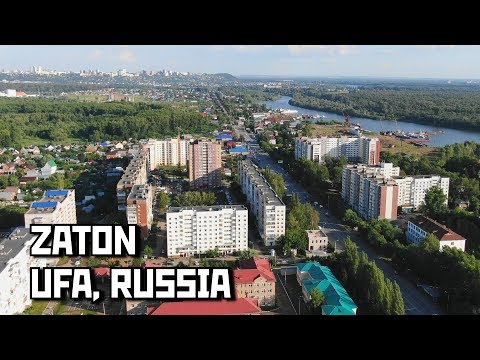 Zaton (Backwater). My Motherland District. Ufa, Russia