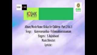 12. Kaayenavaachaa - Vishnusahasranaamam - Slokas For Children Part. 2 Vol. 1 By S. Rajeshwari