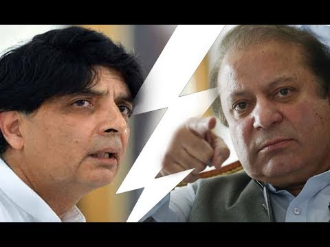 Chaudhry Nisar Will Press Conference Tomorrow