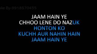 Choo Lene Do Nazuk Hothon Ko Karaoke Video Karaoke
