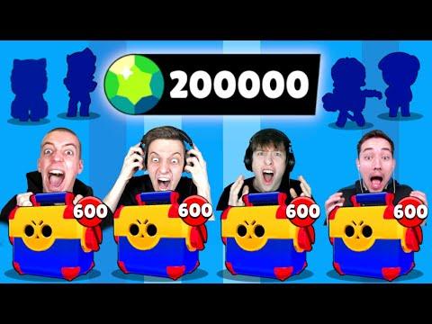 200.000 GEMS💎 MEGA