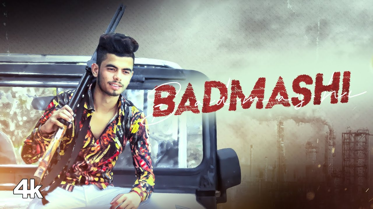Badmashi (Full Song) Nikhil Gupta | Music NG | New Haryanvi Songs 2021